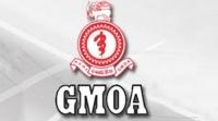 කොවිඩ් සම්බන්ධයෙන් නිසි තක්සේරුවක් නොකළහොත් රටම අවදානමේ - GMOA